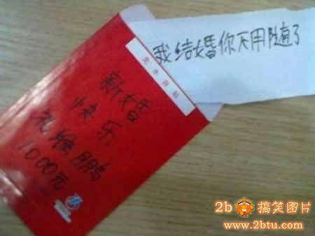 ... 图片 上传时间:2012-8-3 10:12:08 (友情提示:点击图片