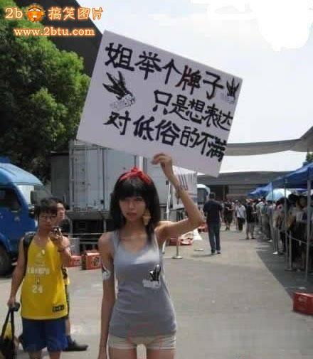 举牌搞笑_机场接国际友人举牌搞笑图片