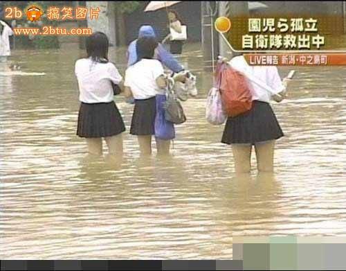 台风来了搞笑漫画图片_日本台风天气预报 奇闻趣事 2b搞笑图片站